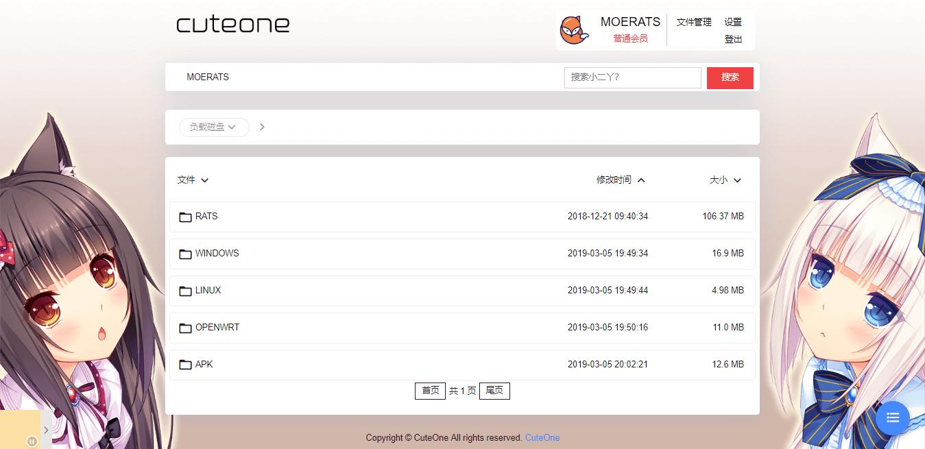 《CuteOne:一款基于Python3的OneDrive多网盘挂载程序,带会员/同步等功能》